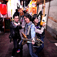 Rock out with: Electric Eel Shock's Irish tour