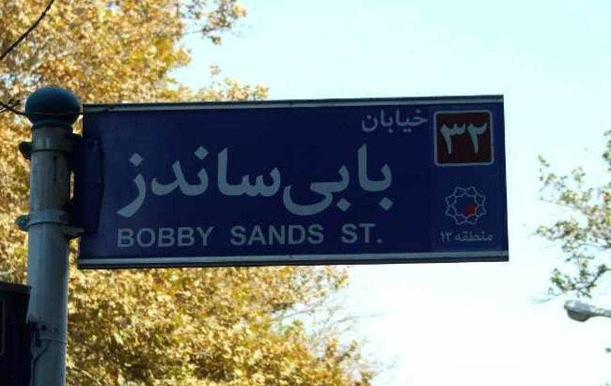 British Embassy in Bobby Sands Street to re-open