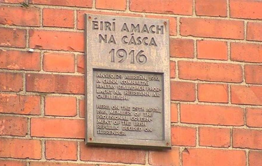 Government falls short of Easter Rising HQ commitment